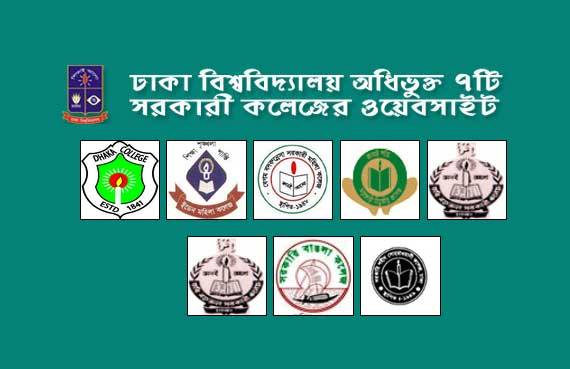 Dhaka University Affiliate 7 Colleges