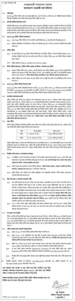 42tg Bcs circular 2020 - paper advertisement - p2