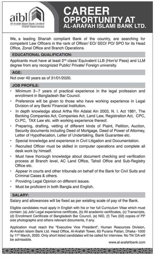 Al-arafah-bank-job-circular-feb-2020
