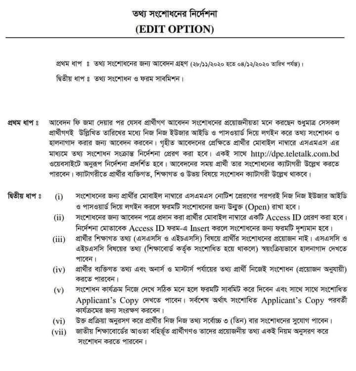 Primary school teacher job application correction-2020