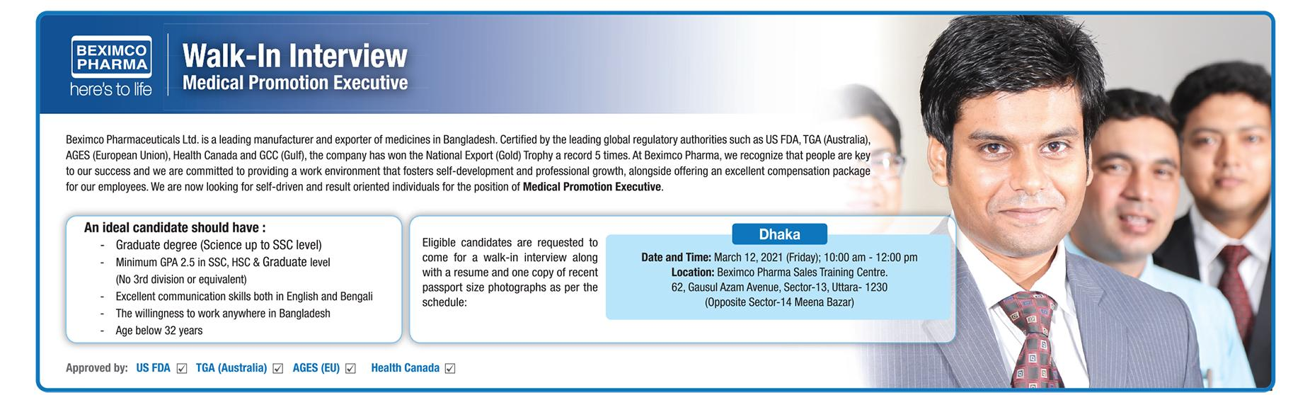 Baximco Phara Job Circular 2021 - Medical Promotion Executive Job Circular 2021