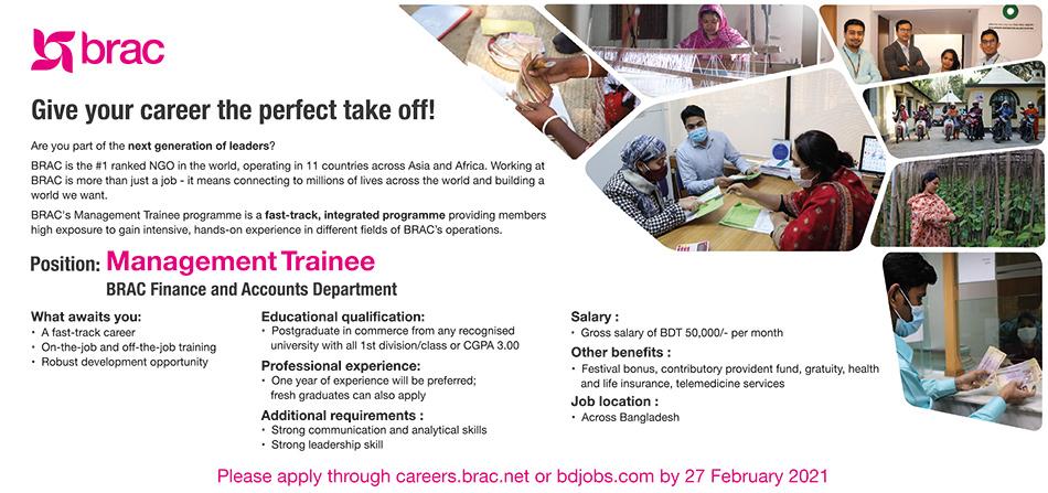 ব্র্যাক ম্যানেজমেন্ট ট্রেইনি নিয়োগ বিজ্ঞপ্তি ২০২১ - Brac management trainee officer job circular 2021